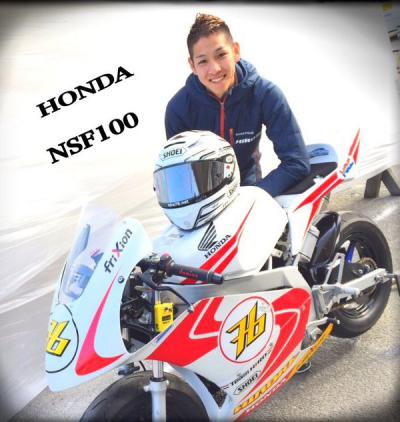 Good training HONDA NSF100 !!!
