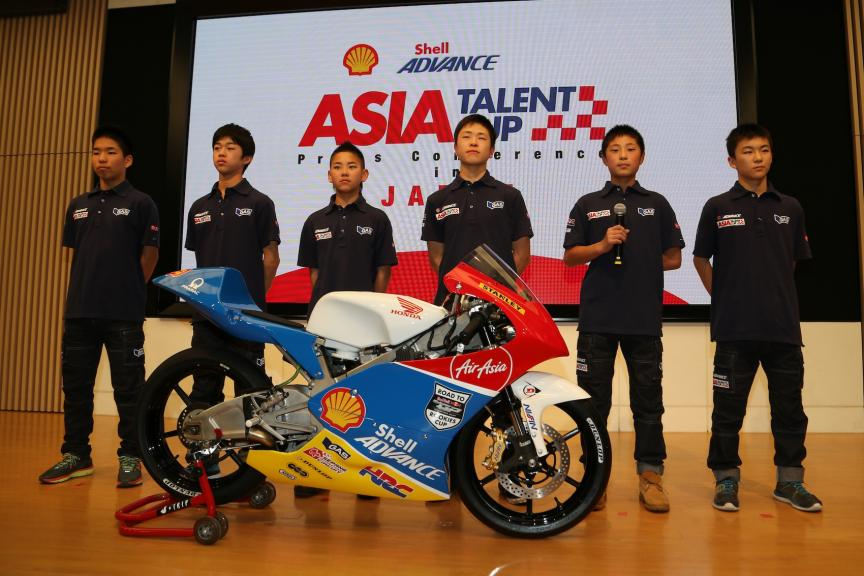 Asian Talent Cup