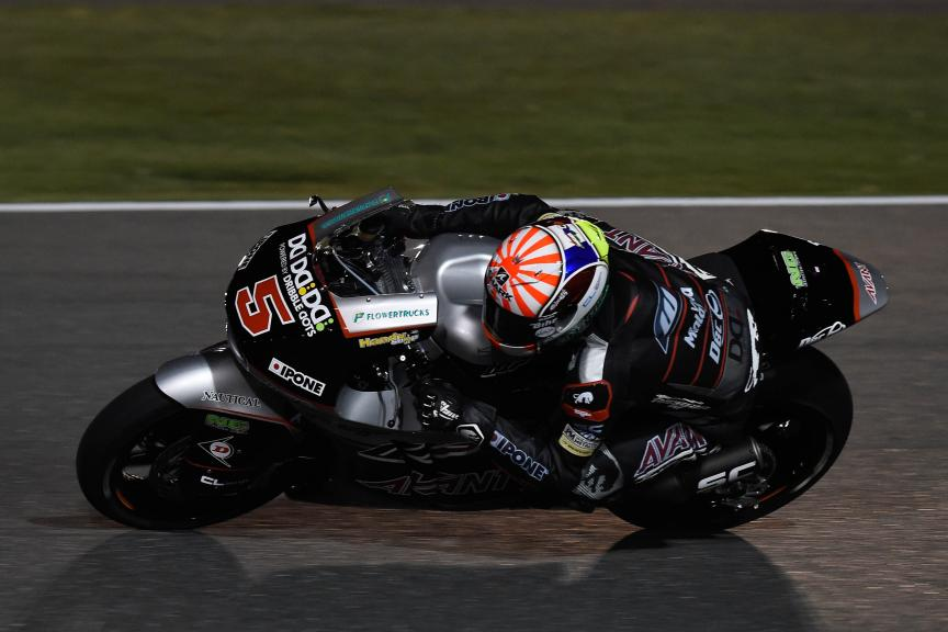 ;oto 2, Official Test of Qatar