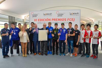 西日財団がドルナスポーツの功績を称える