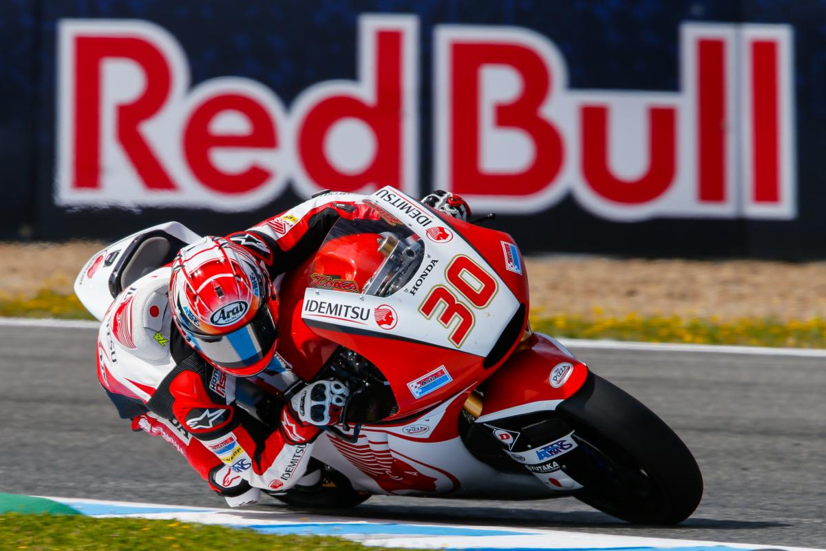 "Nakagami: ""I'm a bit surprised because we broke the record"" | MotoGP™"