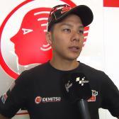 Nakagami: «Nuestro ritmo es muy consistente»