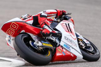 Nakagami ends fastest as Folger rallies in FP2