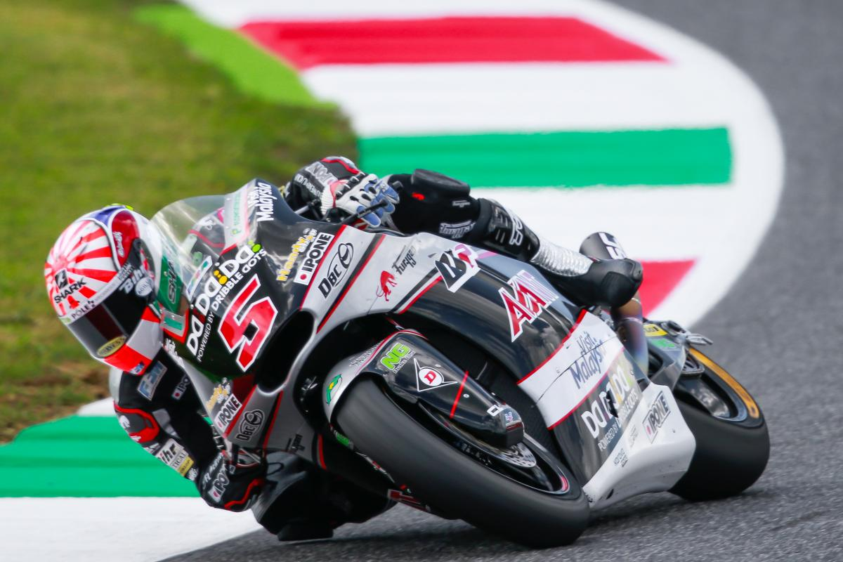"Zarco: ""It is not easy to go fast at Mugello"" 