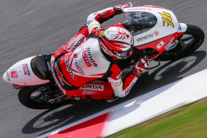 Hiroki Ono, Honda Team Asia, Gran Premio d'Italia TIM