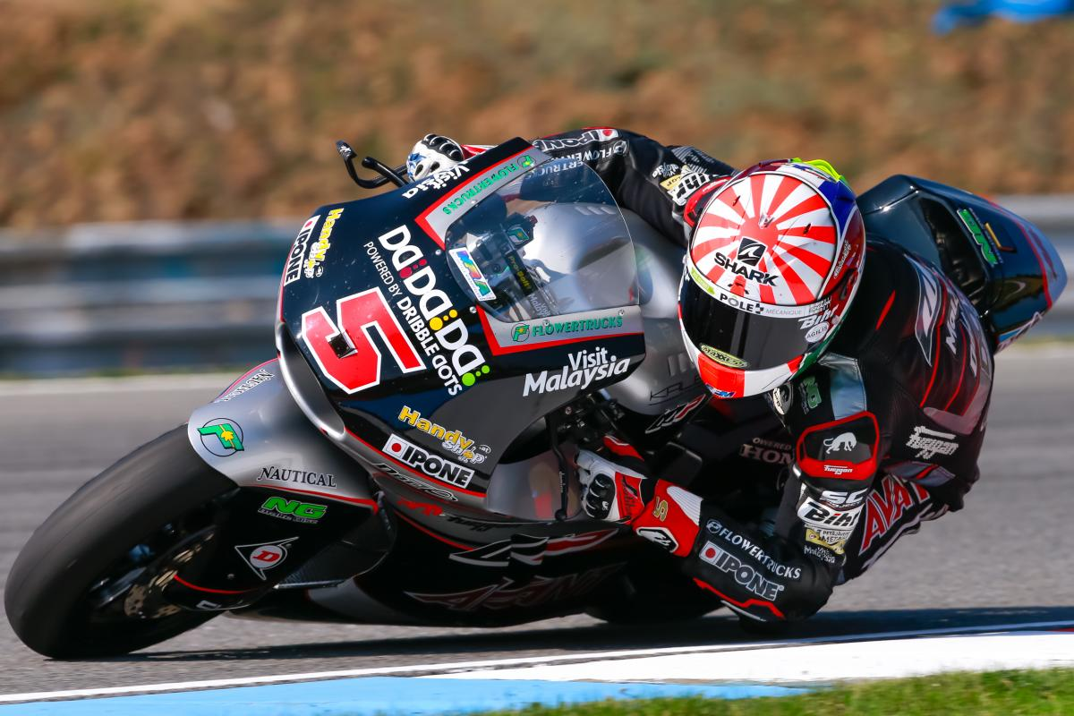 Zarco takes last minute pole from Lowes and Marquez | MotoGP™