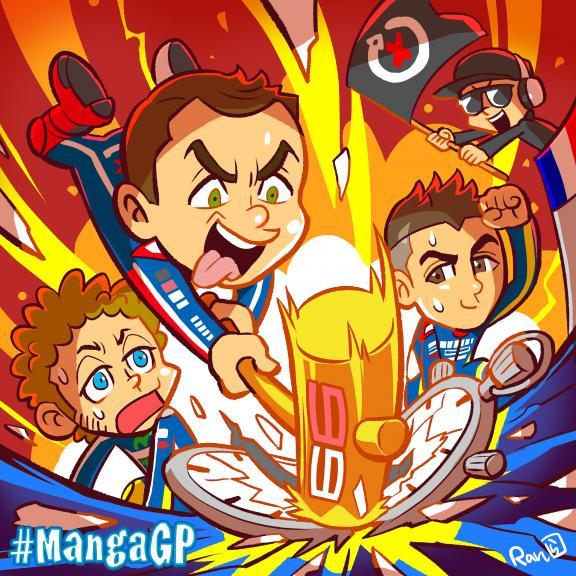 MangaGP, Le Mans