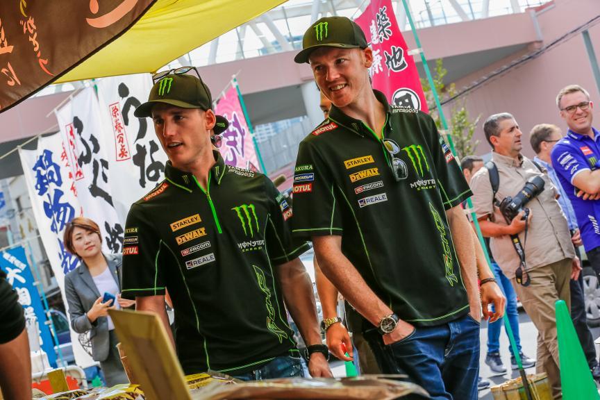Preevent Motul Grand Prix of Japan