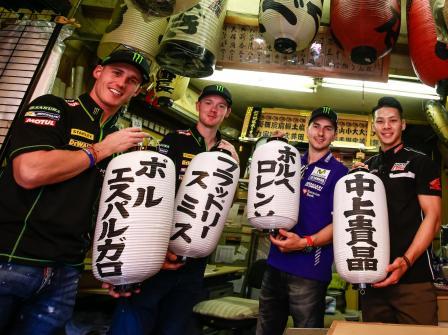 Off-Track Motul Grand Prix of Japan