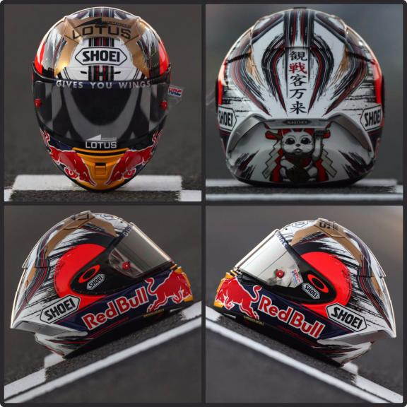 Marc Marquez Helmet, Motul Grand Prix of Japan