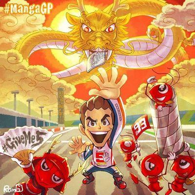 #GiveMe5 // #MangaGP by @ranka_fujiwara
