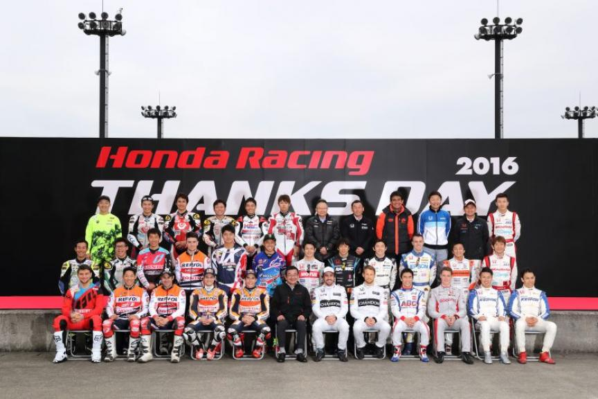 2016 Honda Thanks Day