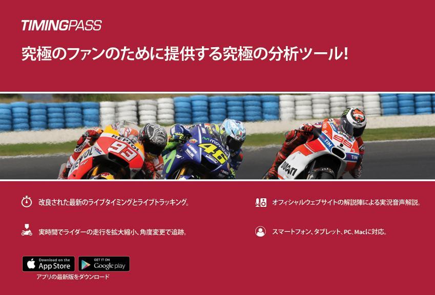 IMAGE_PRESS_jp