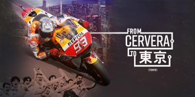 『From Cervera to Tokyo』~16年王者マルケスのドキュメンタリー