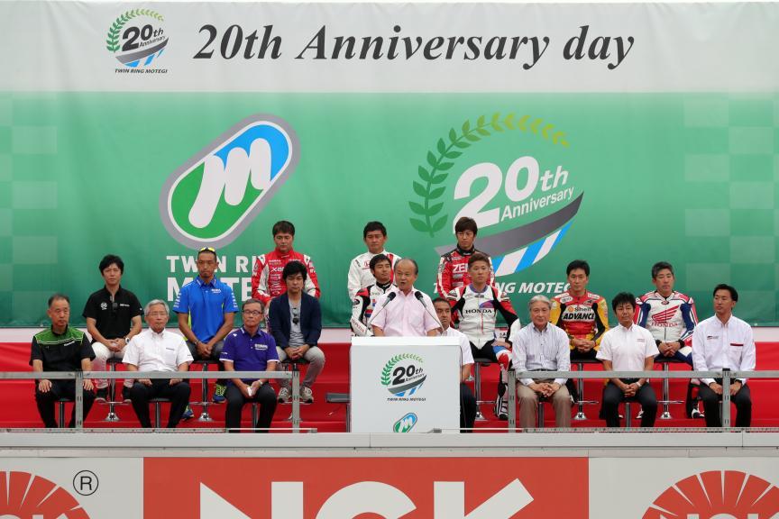Mobilityland 20 aniversario Nakagami