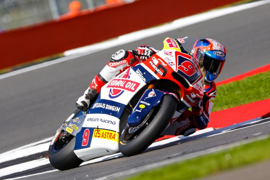 Jorge Navarro, Federal Oil Gresini Moto2, Octo British Grand Prix