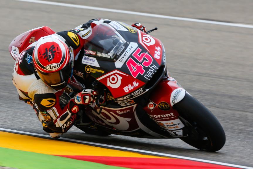 Tetsuta Nagashima, Teluru SAG Team, Gran Premio Movistar de Aragón