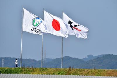 Bibendum comienza el viaje asiático en Japón