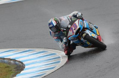 Alex Marquez masters Motegi in the wet