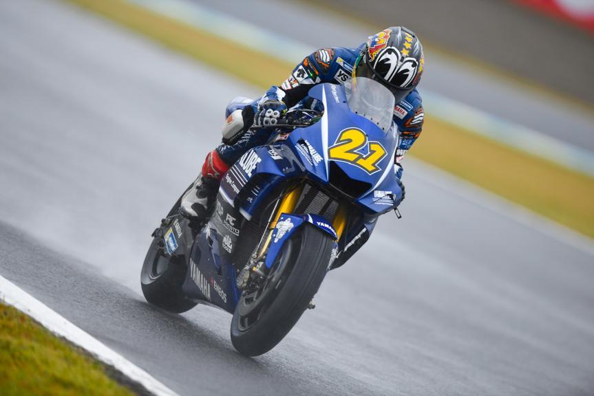 Katsuyuki Nakasuga, Yamalube Yamaha Factory Racing, Motul Grand Prix of Japan