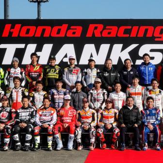 Honda Racing feiert Saison 2017