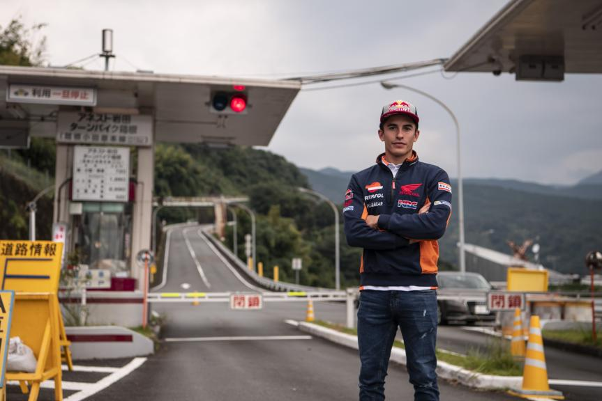 Red bull, Preevent Japan