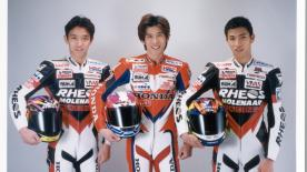 Meet the Japanese riders and hear the story of how each of them stood on the podium, across all the classes, in the 1995 Japanese GP