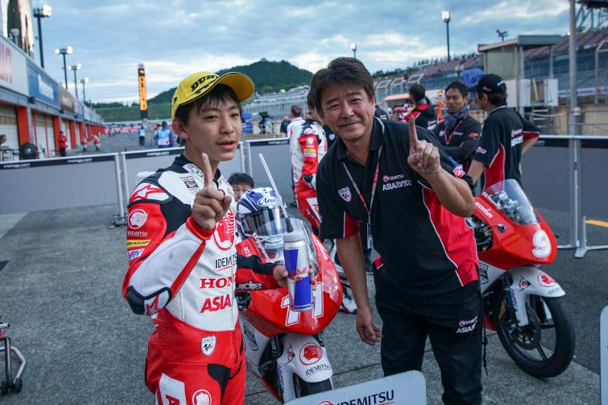 Matsuyama, Asia TAlent Cup