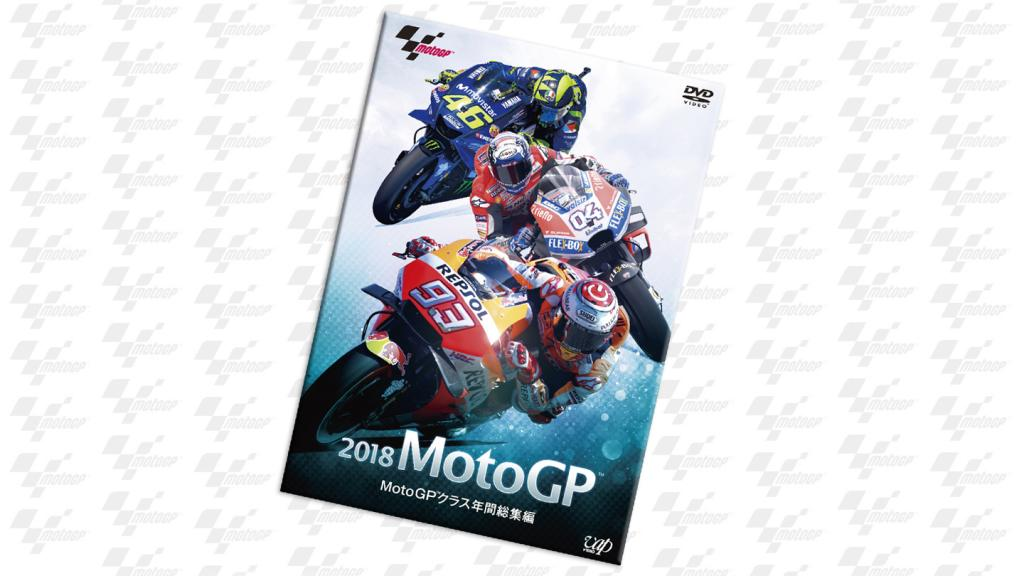 2018 MotoGP Season Review DVD