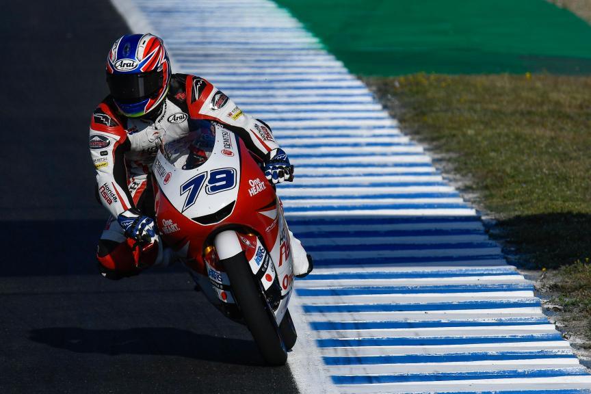 Ai Ogura, Honda Team Asia, Gran Premio Red Bull de España