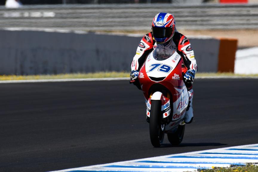 Ai Ogura, Honda Team Asia, Jerez Moto2™ -  Moto3™ Test