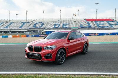 BMW M Power for the fastest qualifier in 2019