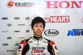 Ai Ogura, Honda Team Asia, Catalunya Moto2™-Moto3™ Test