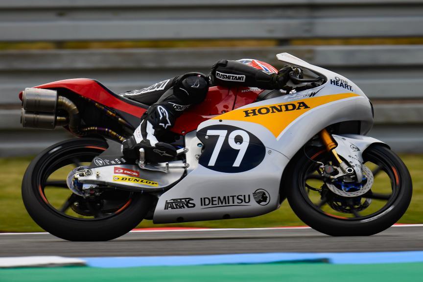 Ai Ogura, Honda Team Asia, Motul TT Assen
