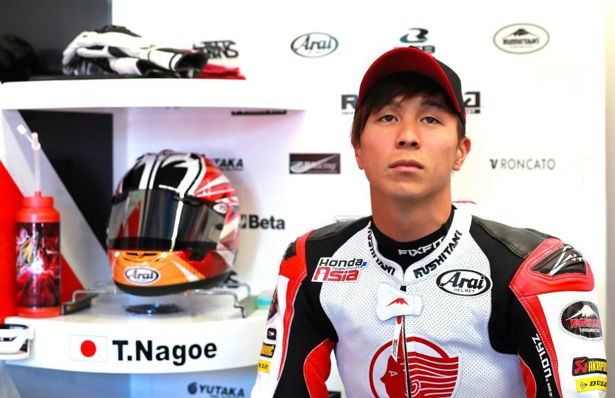 Teppei Nagoe