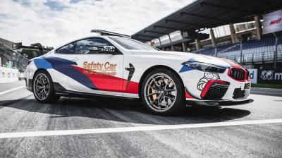 Introducing the new BMW M8 MotoGP?Safety Car