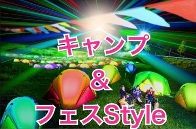 2019MotoGP日本GPはキャンプ&フェスStyle!イベント内容はこちら twinring.jp/motogp/stay/
