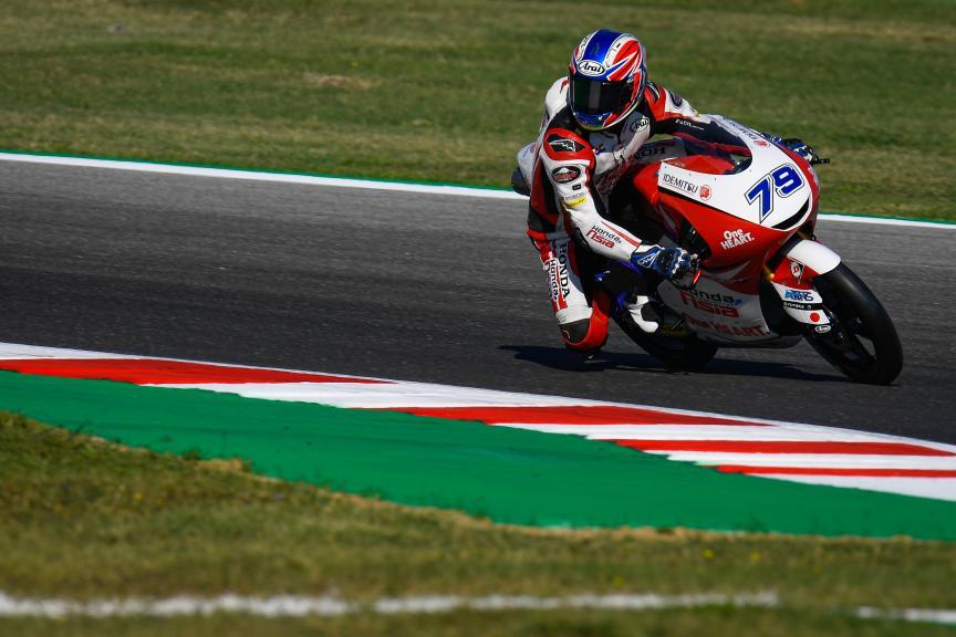 Ai Ogura, Honda Team Asia, Gran Premio Octo di San Marino e della Riviera di Rimini