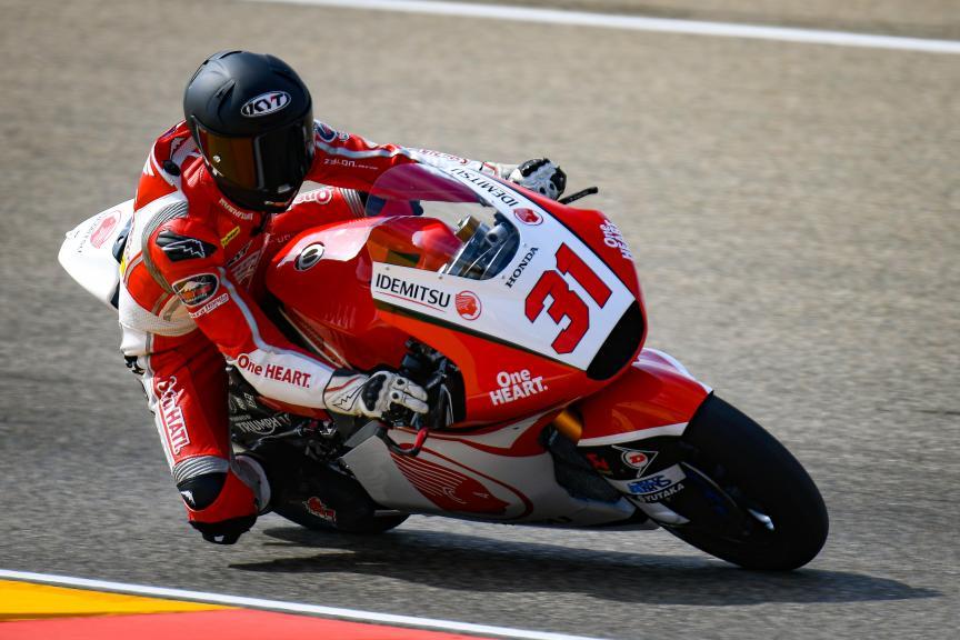 Gerry Salim, Honda Team Asia, Gran Premio Michelin® de Aragon