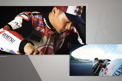 Visualising the Twin Ring Motegi with Nakagami