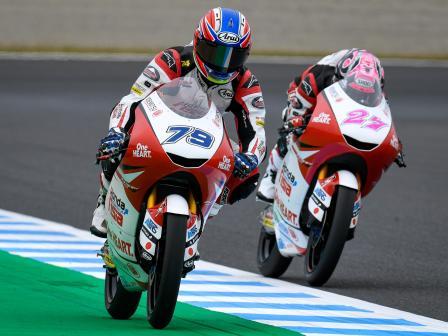 Moto3, Free Practice, Motul Grand Prix of Japan