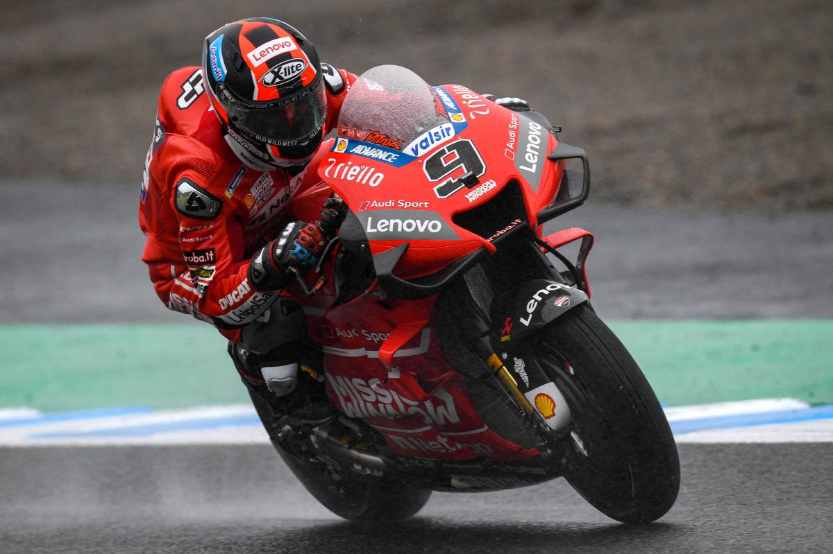 Gran Premio de Japón 2019 _dsc4135-2_0.big
