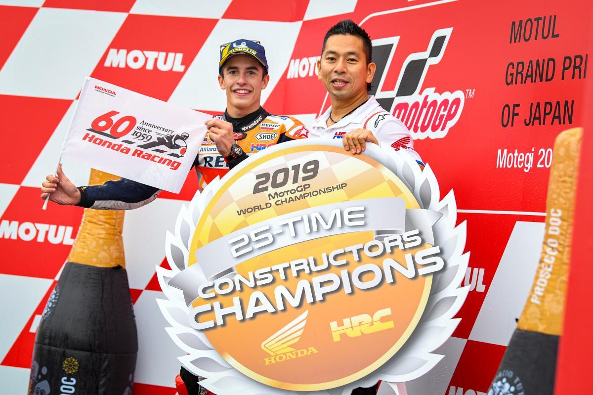 Gran Premio de Japón 2019 Dsc_2041_0_1.big