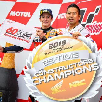 Marquez sichert Honda mit Motegi-Sieg den Herstellertitel