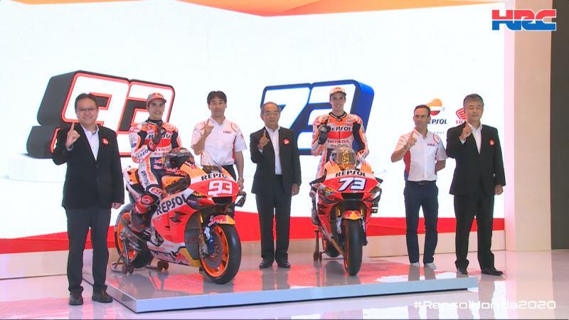 Marquez Unleashed Repsol Honda Team Reveal 2020 Livery Motogp