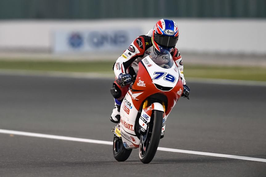Ai Ogura, Honda Team Asia, QNB Grand Prix of Qatar