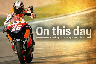 On this day: Pedrosa's first MotoGP™ victory