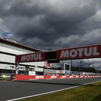 Motul Grand Prix von Japan abgesagt