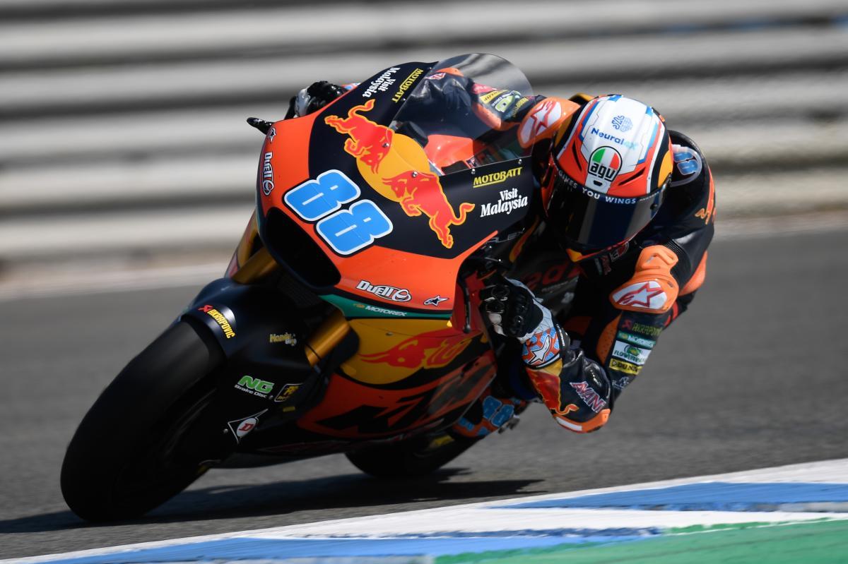 Martín toma el mando y Nagashima da el susto | MotoGP™