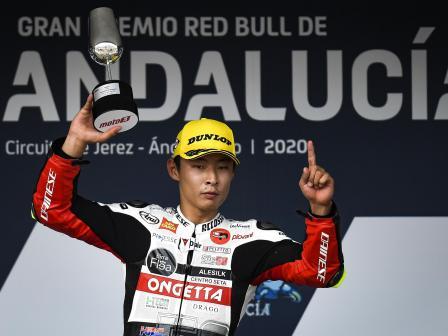 Moto3, Race, Gran Premio Red Bull de Andalucia